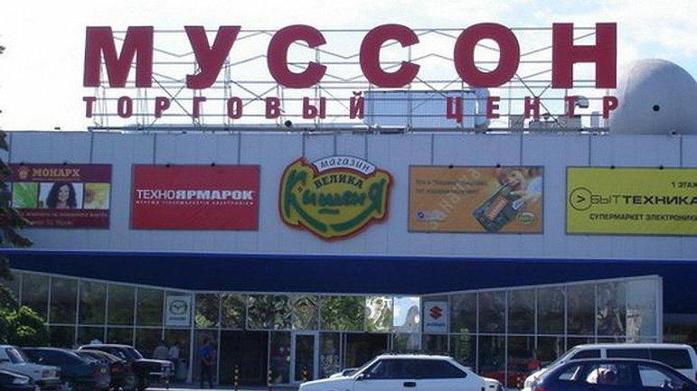 Русские захватывают привлекательные объекты в Крыму - фото 1