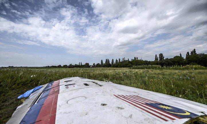 Россию официально признали виновной в трагедии MH17 - фото 1