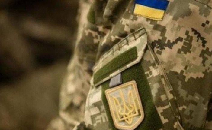 В военном городке убили капитана ВСУ - фото 1