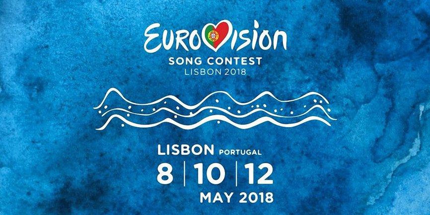 в Лиссабоне стартовала церемония открывается конкурса - фото 1