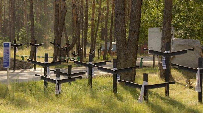 Мемориальный комплекс «Быковня», где свою смерть нашли более 6700 политзаключенных - фото 1