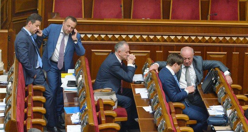 Парламент саботирует реформы и теряет время - фото 1