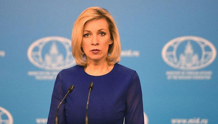 "Мария Захарова рассказала о ""праве на реакцию"" - фото 1"