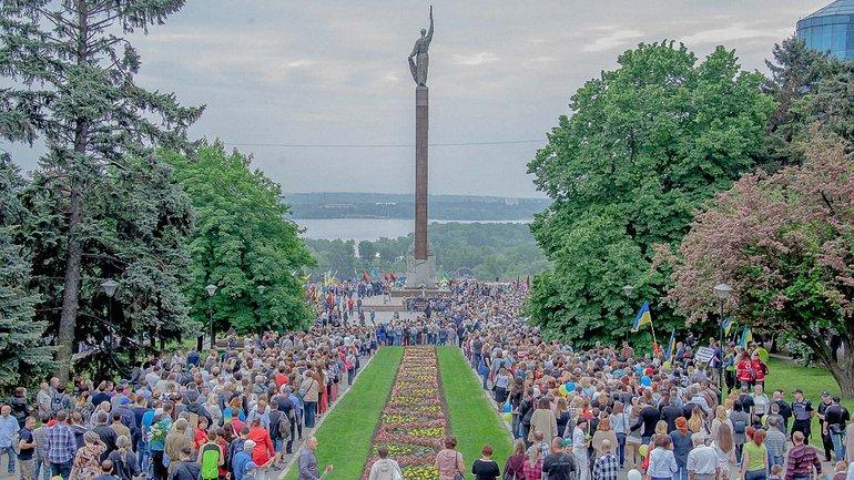 Дніпро, 9 травня 2018 - фото 1