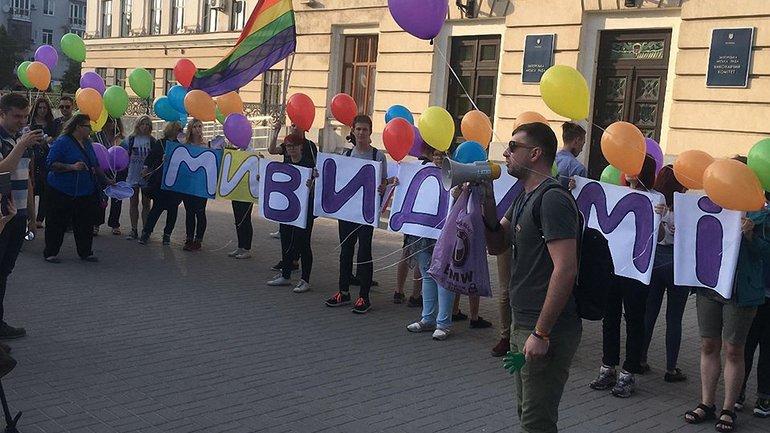 В Запорожье прошла акция за права ЛГБТ - фото 1