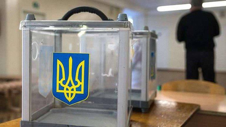 В Украине проходят выборы в ОТО - фото 1