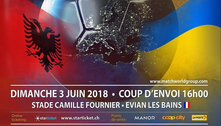 Матч Албания - Украина начнется в 17.00 по киевскому времени - фото 1