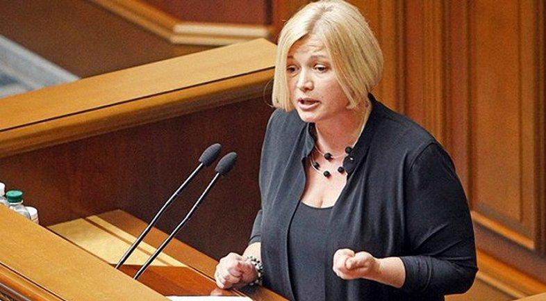 Геращенко Ирина - фото 1
