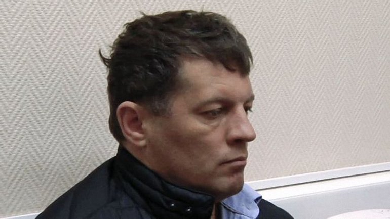 Романа Сущенко приговорили - фото 1