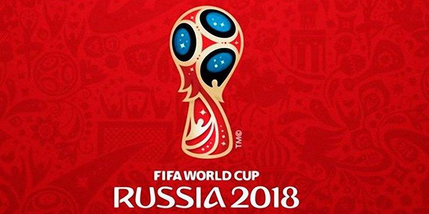 Почти 6 тыс. украинцев купили билеты на ЧМ-2018 в России - фото 1