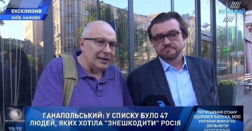 Киселев и Ганапольский ходили вызов в СБУ - фото 1