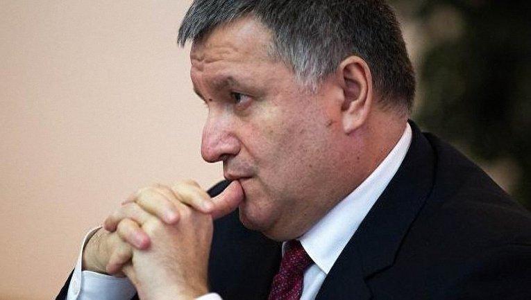 Аваков предлагает амнистировать всех жителей Донбасса, кроме главарей и боевиков - фото 1