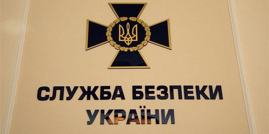 СБУ завела дело из-за публикации списка 47 потенциальных жертв терактов - фото 1