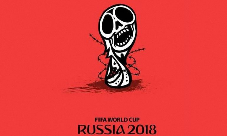 ЧМ-2018 покажут в Украине на двух каналах - фото 1