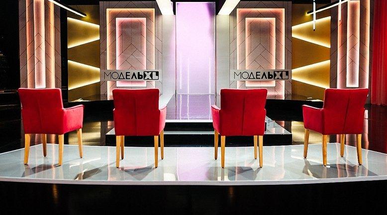 Названы имена судей шоу Модель XL - фото 1
