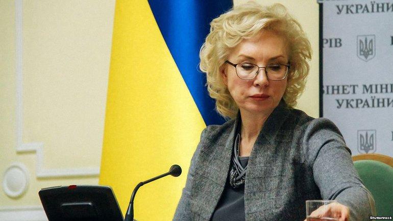 Людмила Денисова намерена посетить политзаключенных Кремля - фото 1