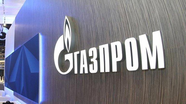 Газпром добился приостановления решения арбитража - фото 1