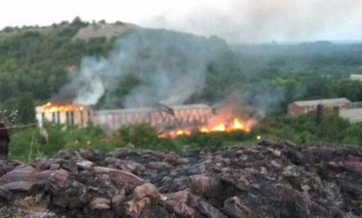 В Донецке горела шахта имени Куйбышева - фото 1