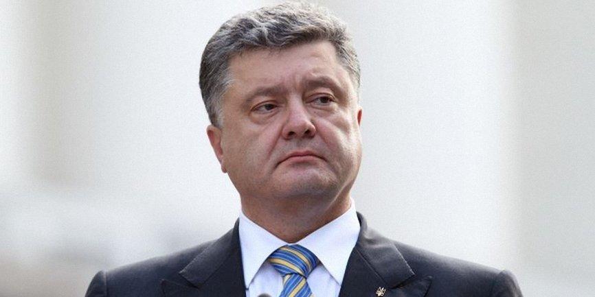Порошенко анонсировал изменения в Конституцию - фото 1