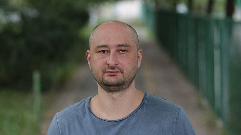 Бабченко прокомментировал сове отсутствие на Марше равенства - фото 1