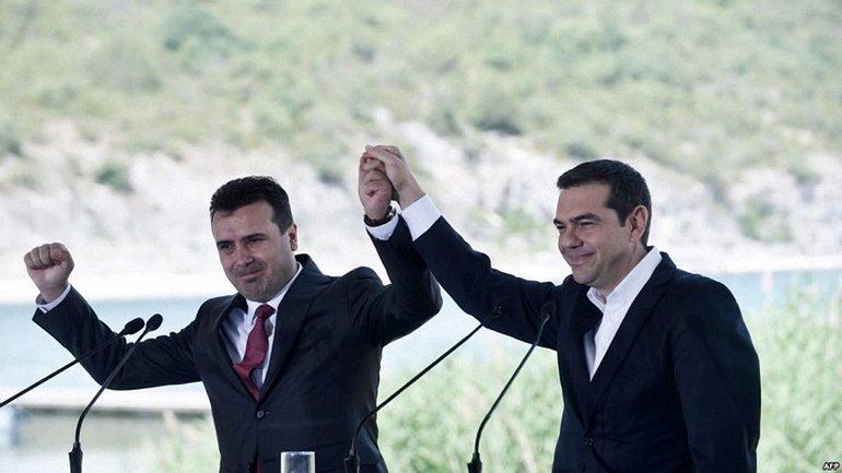 Изменении названия Македонии на Республику Северная Македония - фото 1