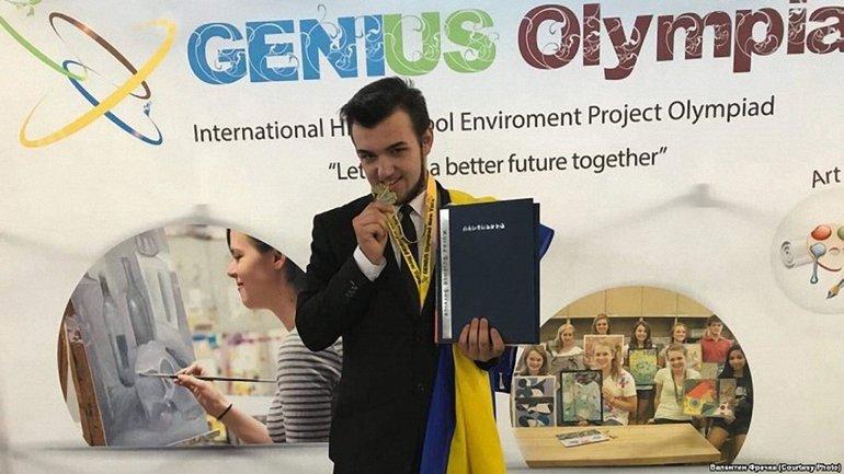 Валентин Фречка - украинский гений, который может решить две главные проблемы мира - фото 1