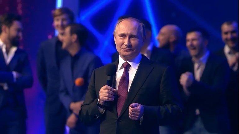 Путин на КВН (в широком смысле слова) - фото 1