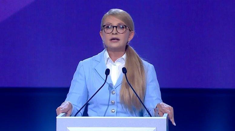"Тимошенко попала в списки ""Миротворца"" - фото 1"
