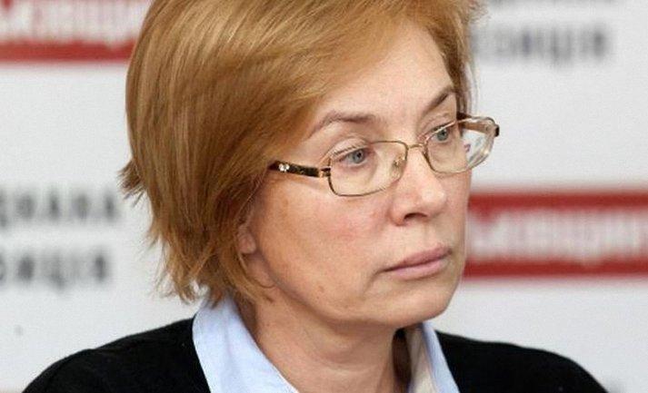 Людмила Денисова ведет сложнейшие переговоры с Москальковой - фото 1