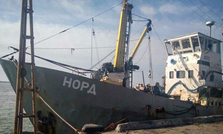 """Экипажу судна """"Норд"""" вернули российские паспорта - фото 1"""