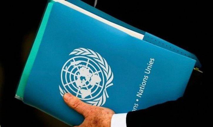 Штаты собираются объявить о выходе из Совета ООН по правам человека - фото 1