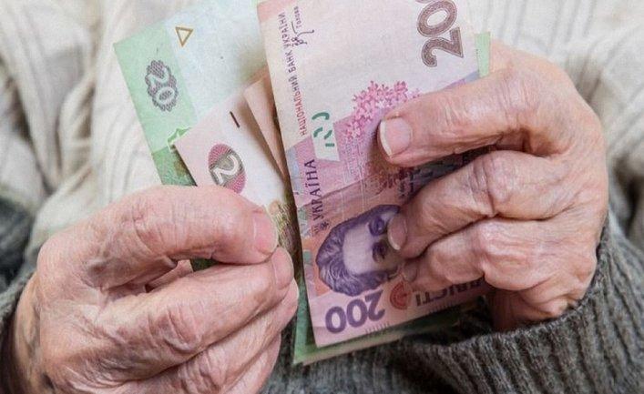 В Украине вновь поднимут минимальную пенсию - фото 1