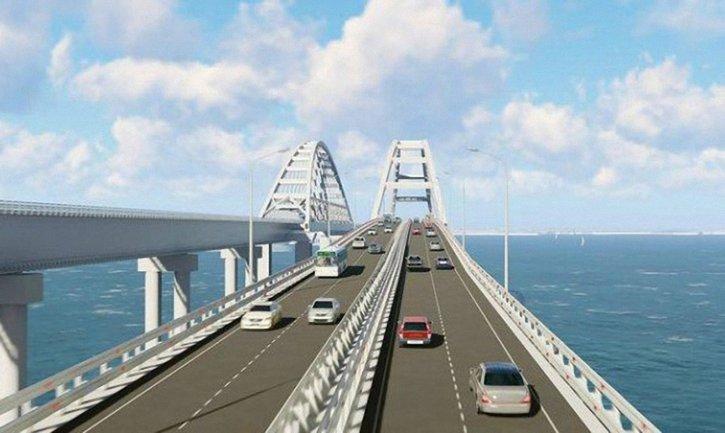 Керченский мост создал ряд угроз для Украины - фото 1