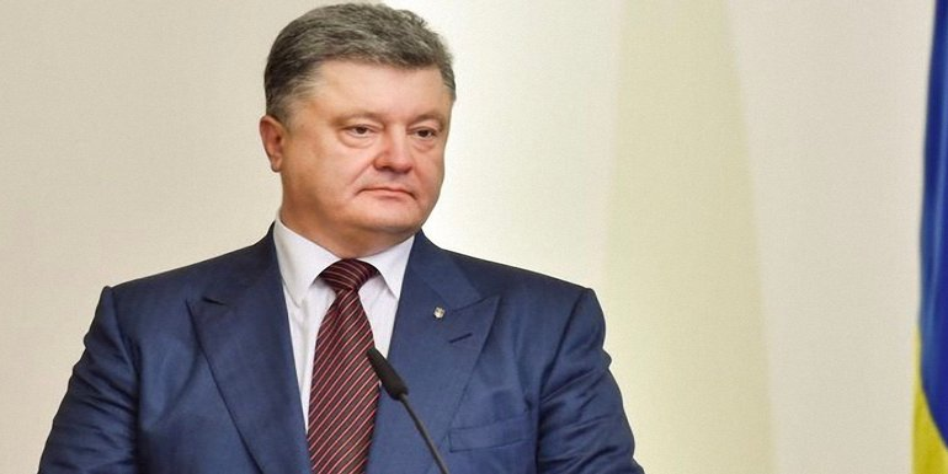 Порошенко ввел в действие решение СНБО о санкциях против России - фото 1