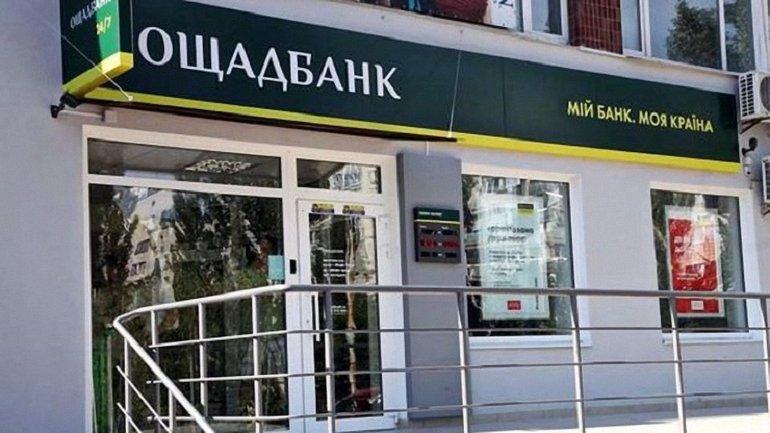 """В Киеве в """"Ощадбанке"""" прогремел взрыв - фото 1"""