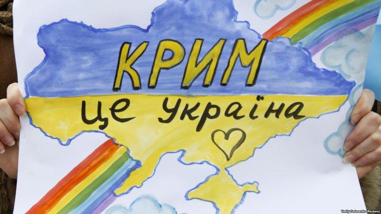 Агентство Bloomberg удалило карту с Украиной без Крыма - фото 1
