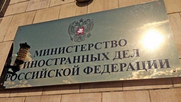 Россия не собирается выводить войска из Молдовы - фото 1