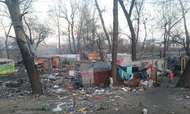 Нападение на ромов во Львове: МВД просят принять меры - фото 1