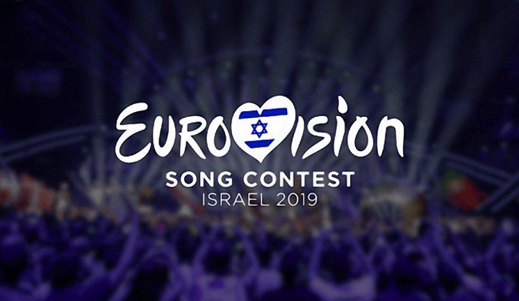 """""""Евровидение-2019"""", возможно, пройдет в Тель-Авиве - фото 1"""