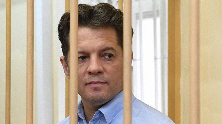 Сущенко просит Сенцова отказаться от голодовки - фото 1