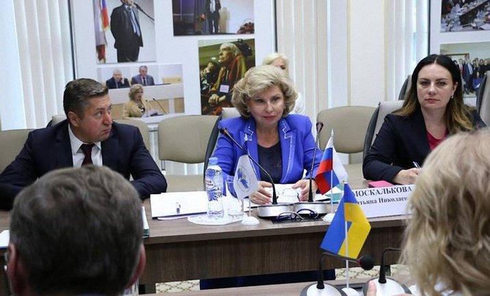 Москалькова традиционно обвинила во всем украинскую сторону - фото 1
