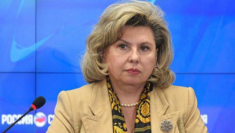 Москалькову пустят в украинские СИЗО и тюрьмы при соблюдении договоренностей - фото 1