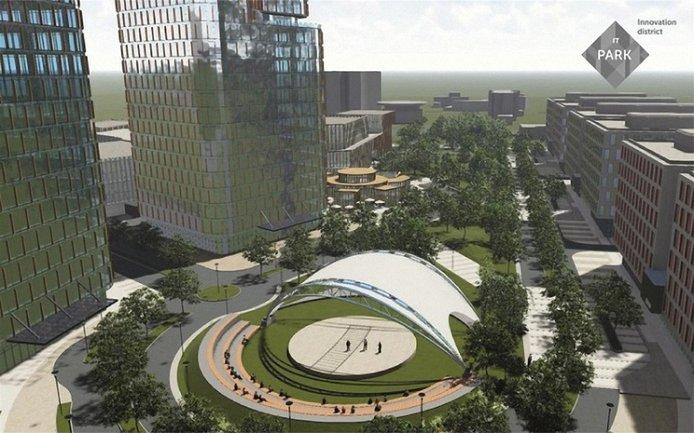 Во Львове построят IT-парк - фото 1