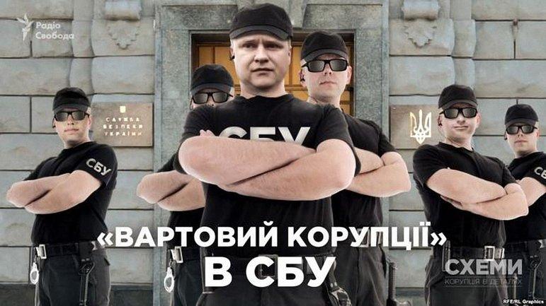 Павел Демчина помог родным и приобрел авто - фото 1