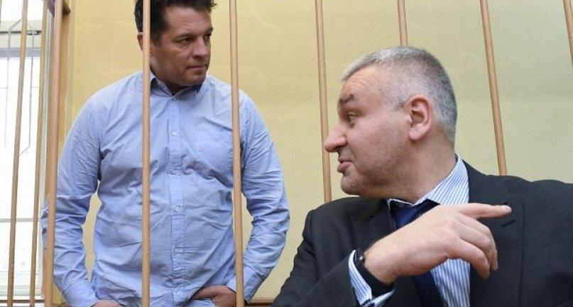 Сущенко получил 12 лет, но это еще не конец - фото 1