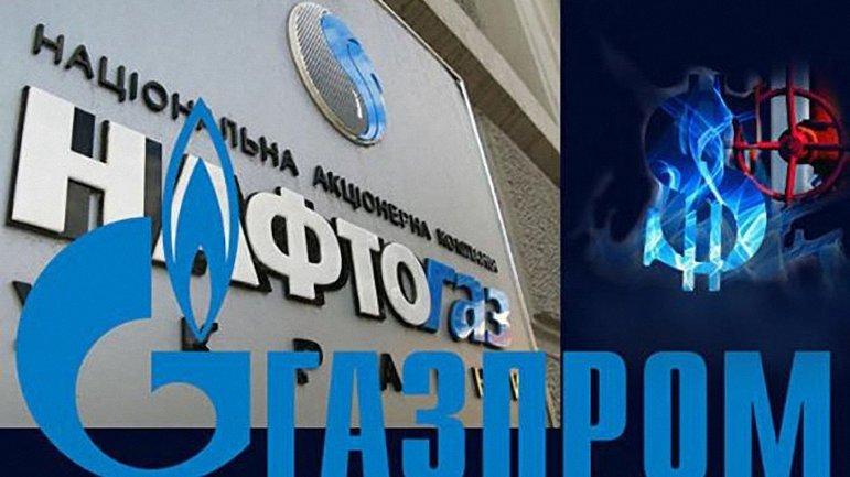 """Украина будет арестовывать счета """"Газпрома"""" чуть ли не по всему миру - фото 1"""