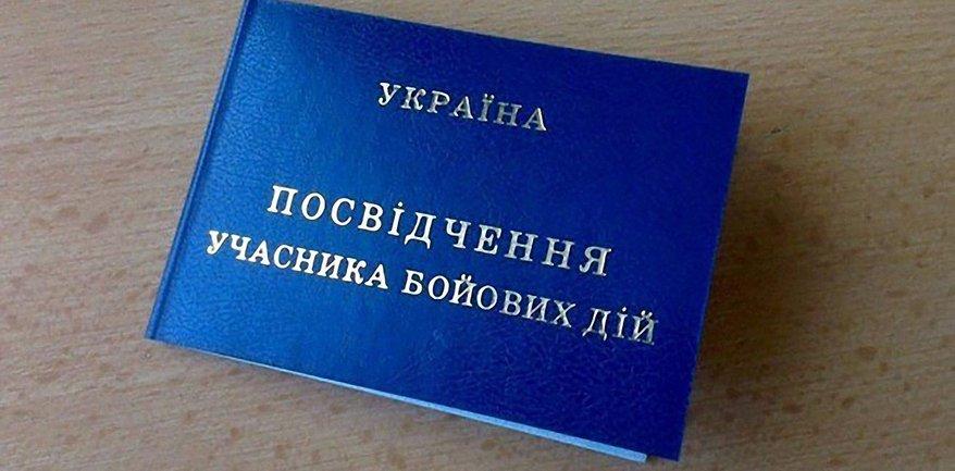 Военная прокуратура займется УДБ - фото 1