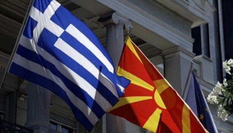Македонию будут называть Республика Северная Македония