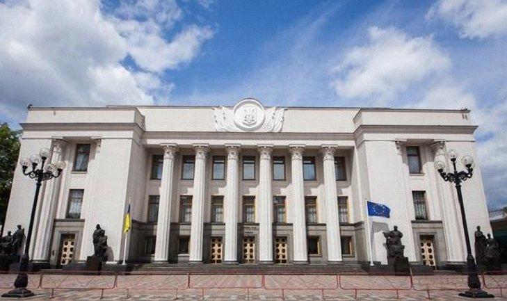 Антикоррупционный суд: Рада приняла закон 7 июня - фото 1