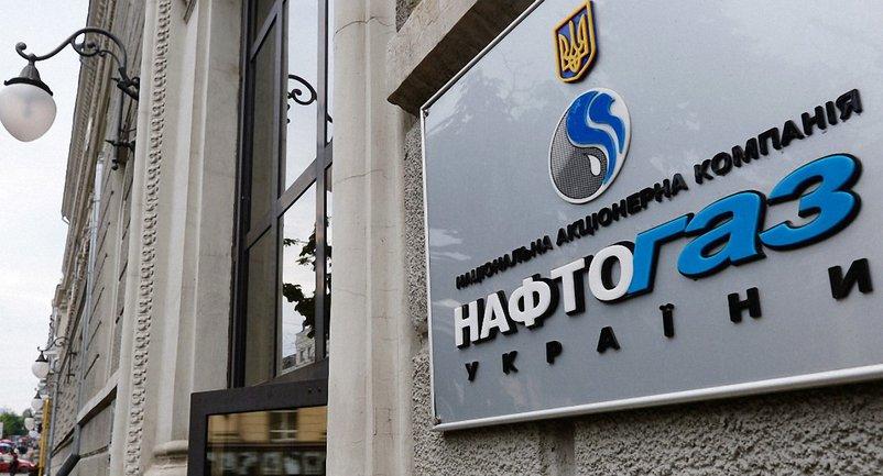 "Активы ""Газпрома"" арестовали по иску ""Нафтогаза""  - фото 1"